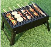 燒烤架家用野外燒烤便攜烤肉工具戶外燒烤爐