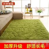 北歐地毯簡約現代臥室滿鋪可愛客廳茶幾沙發榻榻米床邊地墊可定制WD 小時光生活館
