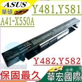 ASUS 電池(保固最久)-華碩  Y481,Y581,Y581CC,Y581L,Y581LA,Y581LB,Y581LC,A41-X550,A41-X550A