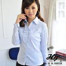 【大尺碼-HY-861-8GZ】 華特雅-絲光亮眼OL花邊長袖女襯衫(淺藍亮銀條紋)