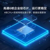 路由器 AIoT路由器AX3600家用千兆端口5G雙頻3000M無線速率wifi6大戶型穿牆王 夢藝