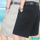 男士中褲 純棉水洗西裝短褲中老年男士短褲寬鬆大碼五分褲爸爸夏季休閒褲薄