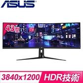 【南紡購物中心】ASUS 華碩 ROG Strix XG43VQ 43型 曲面電競螢幕