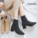 PAPORA針織透氣百搭粗跟短靴踝靴中筒靴KA116