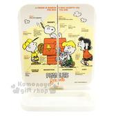 〔小禮堂〕史努比 日製桌上型三面鏡《米白.紅狗屋.好朋友》可調節角度 4548387-04652