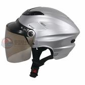 [安信騎士] ZEUS 瑞獅 ZS-125A 125A 素色 白銀 輕量 雪帽 安全帽 內襯可拆洗