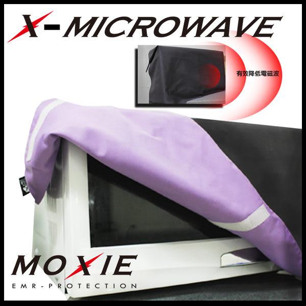 摩新科技電磁波微波爐防護罩