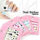 【Disney 】愛麗絲系列彩繪美甲貼紙/指甲彩繪DIY/指甲貼