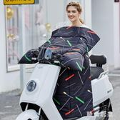 電動車擋風被冬季保暖防水雨加厚加大摩托車電瓶車防風被連體風罩 DJ4659 『時尚玩家』