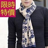 針織圍巾-羊毛帥氣秋冬禦寒保暖男女圍脖8色61y11[巴黎精品]