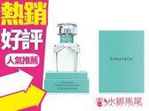 新品現貨!! Tiffany & Co.同名淡香精 30ml 鮮花麝香調 鳶尾 Tiffany 香水◐香水綁馬尾◐