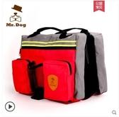 狗先生外出大狗狗自背包金毛拉布拉多寵物便攜背袋中型大型犬書包 8號店WJ