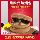 純銅艾灸盒無煙包隨身灸家用腹部艾灸罐家庭式宮寒溫灸器婦科頸部