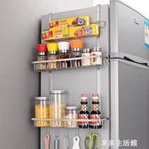 304不銹鋼冰箱置物架側掛架側邊收納架側面廚房架子 壁掛式-享家生活館YTL