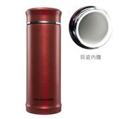【限量送】SMF貝瓷保溫杯 咖啡隨行杯 260ml (富貴紅) ❤ 加贈SMF專用帆布束口袋