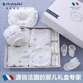 彌月禮盒新生兒衣服禮盒兒童秋冬套裝棉質滿月剛出生初男女孩送禮高檔