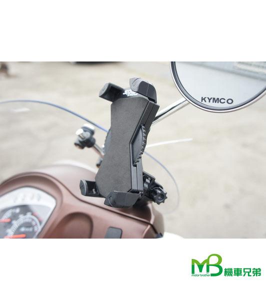 機車兄弟【BRO'S BIKE 韓國X型手機架 含USB】(GOGORO/勁戰/BWS/JET'S/TIGRA/雷霆S)
