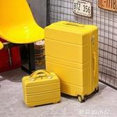 行李箱ins網紅女密碼箱旅行箱男20學生子母箱24皮箱子拉桿箱28寸 現貨快出