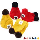 寶寶帽 毛帽 加絨針織毛線帽 針織圍巾 嬰兒毛帽 DL24825 好娃娃