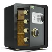 保險櫃機械鎖帶鑰匙家用小型超小迷你高40cm機械密碼保險箱入牆【免運】