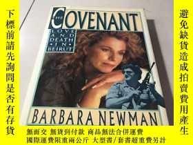 二手書博民逛書店The罕見Covenant: Love & Death in B