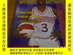 二手書博民逛書店罕見BASKETBALL---中英文原版籃球雜誌,文章爲英文,標