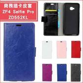 華碩 ZenFone 4 Selfie Pro ZD552KL 商務皮套 瘋馬紋皮套 手機皮套 皮套 插卡 支架 磁扣 後扣
