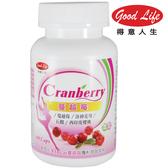 得意人生蔓越莓萃取膠囊 (60粒)