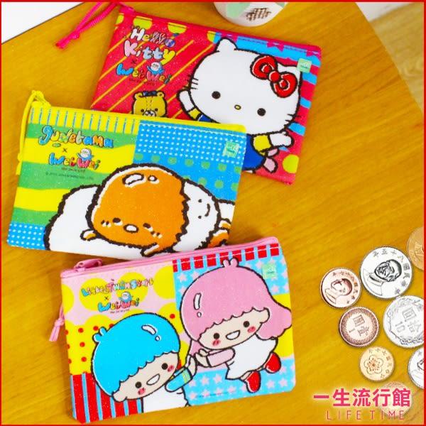 《現貨》Hello Kitty 凱蒂貓 蛋黃哥 雙子星 正版 透明網格 零錢包 小物包 生日禮物 B10188