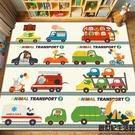 爬爬墊嬰兒童幼兒園超大號爬行墊客廳家用寶寶【創世紀生活館】