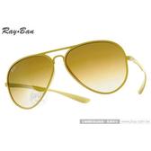 RayBan 太陽眼鏡 RB4180 60852L -58mm (黃) 經典品牌 墨鏡 # 金橘眼鏡