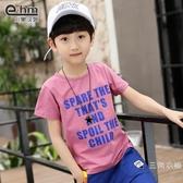 童裝男童短袖T恤兒童夏天薄t男孩上衣2019夏季新品韓版潮