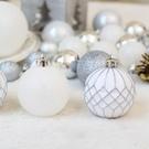 聖誕掛飾 豪華裝飾球搭配品混裝銀粉彩球新年春節吊件掛飾家居圣誕布置【快速出貨】