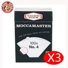 金時代書香咖啡 Technivorm Moccamaster  NO. 4號濾紙  3盒特惠組