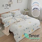 《多款任選》微涼親膚奧地利TENCEL天絲5尺雙人床包被套四件組(含枕套)台灣製/萊賽爾Lyocell