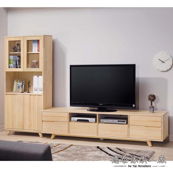 D&T 德泰傢俱 ROBEN 北歐9.7尺全實木L櫃 A023-B328-01
