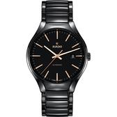 RADO 雷達 真系列陶瓷機械錶-黑/40mm R27056162
