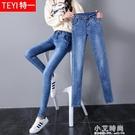 牛仔褲女春裝2020年新款夏百搭顯瘦高腰淺色學生緊身鉛筆小腳褲子【小艾新品】