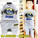 【韓版童裝】彈力帥氣蝙蝠俠哈倫褲套裝(披風可拆)-灰【BO16062812】