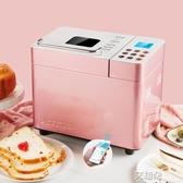 烤面包機家用全自動和面智慧多功能早餐吐司機揉面機          艾維朵 免運