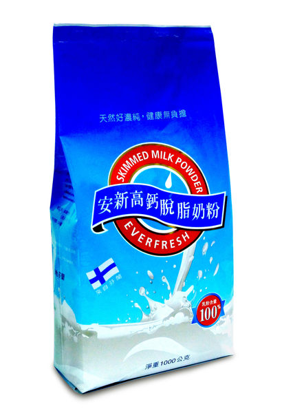 安新高鈣脫脂奶粉 1kg/包【合迷雅好物超級商城】