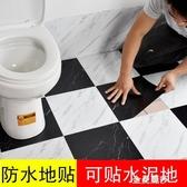衛生間水泥地面地貼自粘裝飾浴室瓷磚貼廁所防水耐磨地磚地板貼紙金曼麗莎