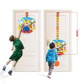 兒童籃球架免打孔室內掛式家用投籃框寶寶可升降3歲以上男孩玩具 韓慕精品 IGO