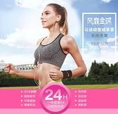 運動內衣 美背女防震跑步聚攏背心式學生健身定型防下垂無鋼圈文胸 - 風尚3C