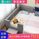 實木兒童床帶護欄女男孩嬰兒床邊床加寬小床拼接大床拼接床布藝床