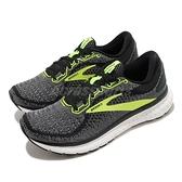 BROOKS 慢跑鞋 Glycerin 18 Run Visible 黑 黃 女鞋 運動鞋 【ACS】 1203171B024