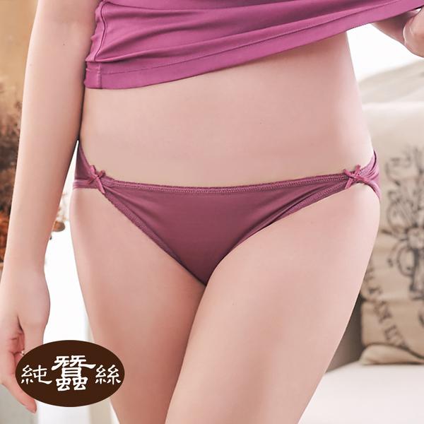 【岱妮蠶絲】素色低腰開衩三角蠶絲內褲(蜜葡)