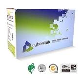 【綠蔭-免運】榮科 HP CE980A 適用 CLJ CP5525n /dn/M750n/dn/xh/CP5225/