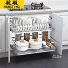碗盤櫥櫃 拉籃廚房櫥櫃304不銹鋼雙層緩沖抽屜式碗碟籃調味籃碗架收納T