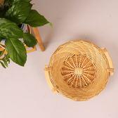 圓形柳編饅頭筐編織小籃子多功能收納籃桌面水果籃餐桌竹編  野外之家